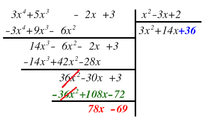 division of polynomial between polynomial