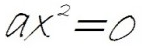 incomplete second degree equation 3